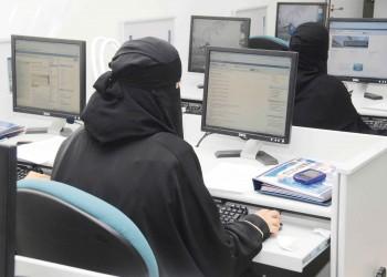 دول الخليج تحتل مراتب متأخرة في تقرير دولي يرصد أوضاع المرأة
