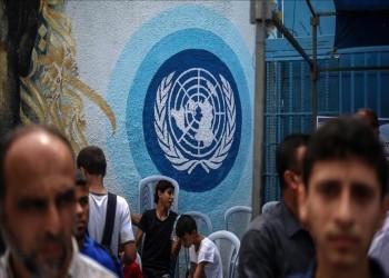 أونروا تنتظر عاما صعبا بسبب إسرائيل وخفض التمويل