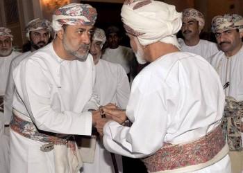 إرث قابوس الثقيل.. تحديات هامة تنتظر سلطان عمان الجديد