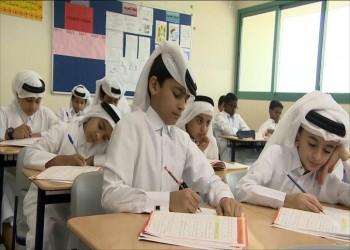 شقيقة أمير قطر تدعم حملة مناهضة لمناهج تعليمية جديدة