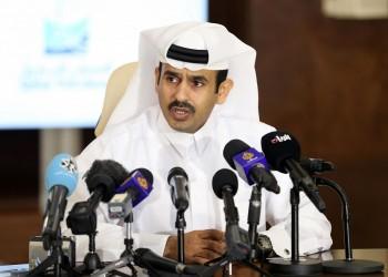قطر تشيد محطة طاقة شمسية مع توتال وماروبيني