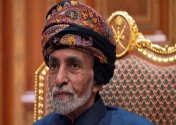 إنسايد أرابيا: إرث السلطان قابوس الذي يجب أن نحذو حذوه