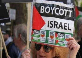 حركة مقاطعة إسرائيل تندد بمشاركة الاحتلال بإكسبو دبي