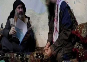 الجارديان تكشف: من هو الهاشمي القرشي خليفة البغدادي؟