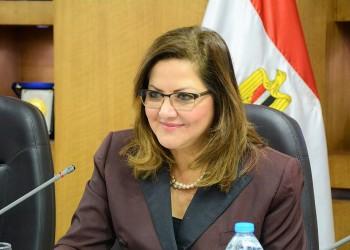 مصر تعلن انخفاض البطالة إلى 7.8%