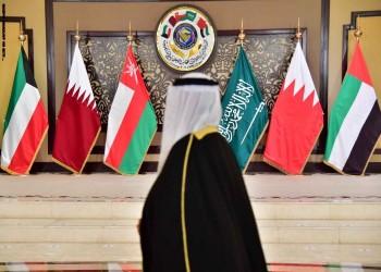 توقعات منتدى الخليج الدولي لمستقبل المنطقة في 2020