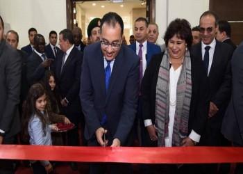 افتتاح معرض القاهرة الدولي للكتاب بمشاركة 40 دولة