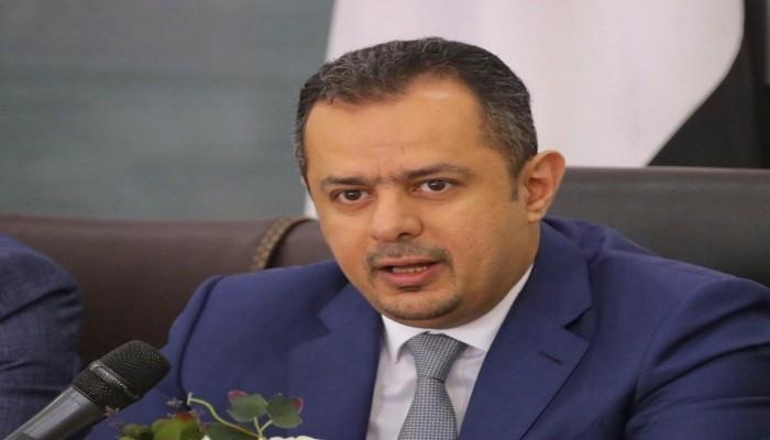 السعودية تسمح للحكومة اليمنية بسحب 227 مليون دولار من وديعتها