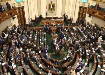 البرلمان المصري يناقش اقتراحا لخفض الزيادة السكانية