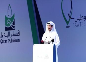 قطر.. إطلاق خطة إحلال وتوطين الوظائف 2020