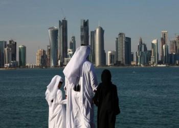قطر.. حكم قضائي بأحقية المجنسين في منحة الأرض