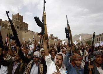 الحوثيون يهددون باستهداف السعودية مجددا