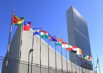 الأمم المتحدة لا تثق بواتساب ومنعت موظفيها من استخدامه