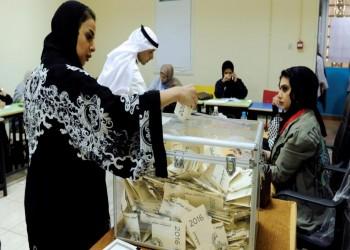 الكويت تفتح باب التسجيل بقوائم الانتخابات في فبراير