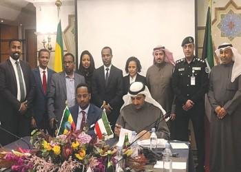 الكويت وإثيوبيا على وشك الانتهاء من صياغة اتفاق للعمالة المنزلية