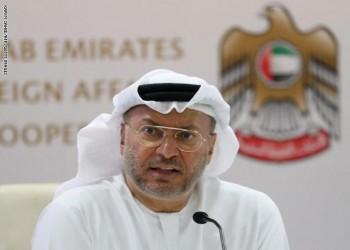 الإمارات تندد بالحملة ضد السعودية: لن تنجح