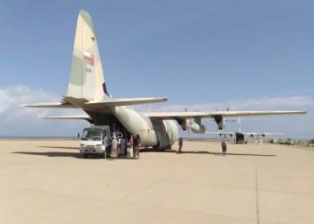 عُمان تبدأ تسيير جسر جوي إغاثي لجزيرة سقطرى اليمنية
