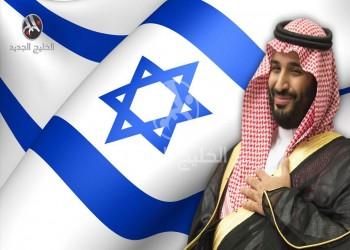 إسرائيل تسمح لمواطنيها بالسفر للسعودية لأغراض دينية وتجارية