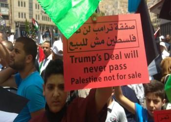 دعوات فلسطينية لغضب شعبي تزامنا مع إعلان صفقة القرن