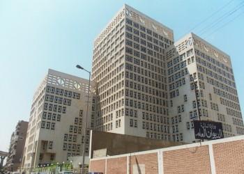 المالية المصرية تخصص عشرات المليارات لدعم السلع والخدمات