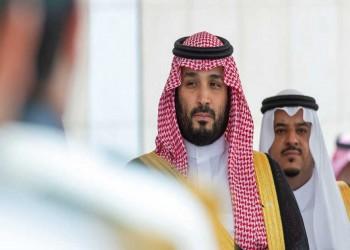 المونيتور: المصالحة بين حماس والسعودية وصلت لطريق مسدود