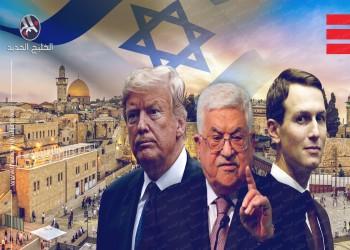 عباس يقطع كل العلاقات مع أمريكا وإسرائيل بما فيها الأمنية