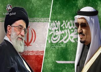 ماذا وراء رسائل التهدئة بين السعودية وإيران؟