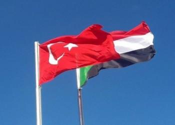 تركيا تتعهد بالالتزام بكل اتفاقياتها مع السودان