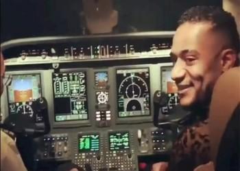 طيار مصري موقوف مدى الحياة: محمد رمضان خرب بيتي