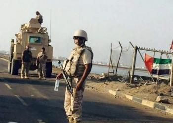 مطالب باعتقال إماراتيين بتهم ارتكاب جرائم حرب في اليمن