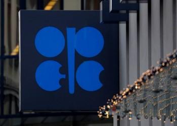 أوبك: فيروس كورونا سيخفض الطلب على النفط في 2020