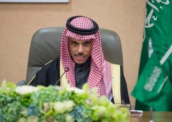 السعودية تنفي عرضها الحوار على إيران