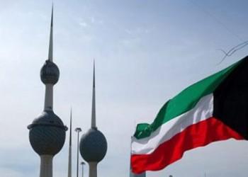 لماذا تشدد الكويت إجراءات مكافحة غسيل الأموال وتمويل الإرهاب؟