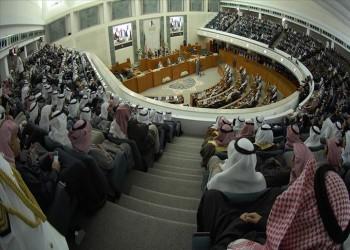 تشابك بالأيدي في البرلمان الكويتي على خلفية قانون العفو العام