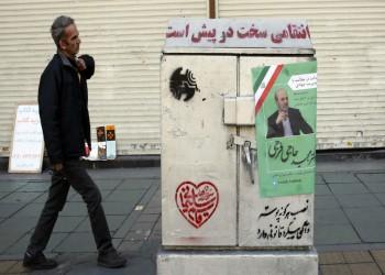 الانتخابات الإيرانية.. المحافظون يتهيأون لاستعادة السيطرة
