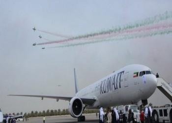 الداخلية الكويتية تحقق بتسريب أنباء منع سفر متهمي صندوق الجيش
