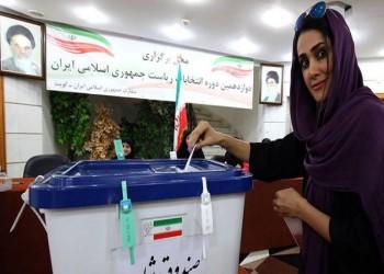 بدء انتخابات برلمان إيران وسط جدل استبعاد الإصلاحيين