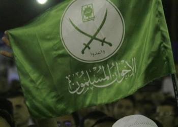 الإخوان تدعو لانتفاضة إسلامية في مواجهة صفقة القرن