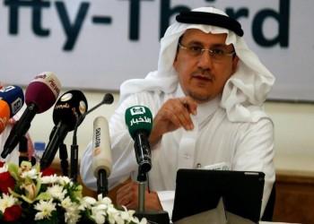 السعودية تتوقع نمو اقتصادها بدعم من القطاع غير النفطي