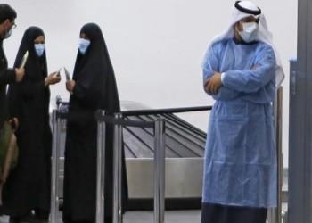 البحرين تعلن ارتفاع إصابات كورونا إلى 17 حالة