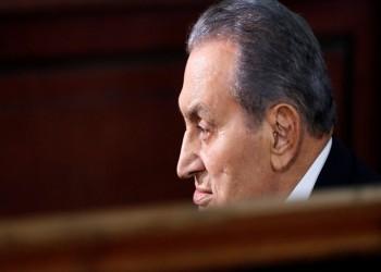 الرئاسة المصرية تعلن الحداد 3 أيام على مبارك