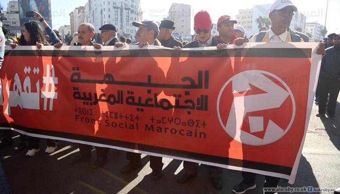 منظمات مغربية تقرر رفع العلم الجزائري في احتجاجاتها