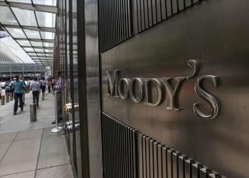 موديز: شركات التأمين بالخليج تواجه مخاطر ائتمانية العام المقبل