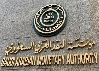 احتياطي السعودية يسجل 502 مليار دولار في يناير
