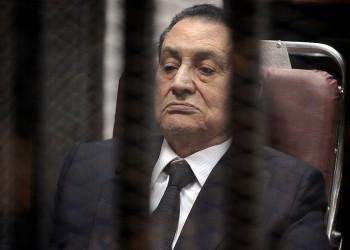 الجارديان: مصير مبارك يطارد السيسي ويعطي الأمل للشعب