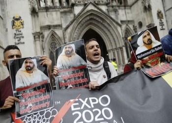 دعوات بريطانية لمقاطعة معرض إكسبو دبي