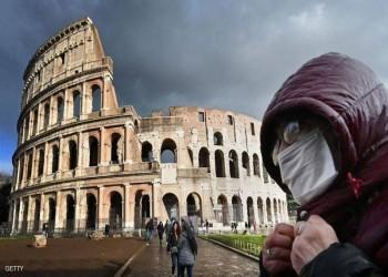تعليق الدوري الإيطالي بسبب تفشي كورونا
