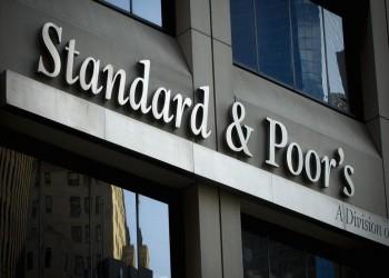 ستاندرد آند بورز تخفض تصنيف لبنان إلى تعثر انتقائي عن السداد
