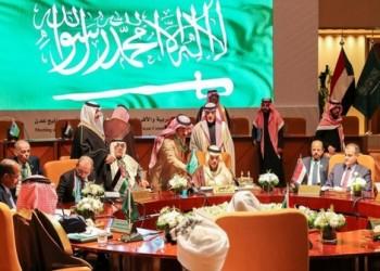 كورونا يؤجل استضافة الرياض للقمتين السعودية والعربية مع أفريقيا