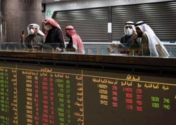 دول الخليج تخفض سعر الريبو مع اتساع تفشي كورونا
